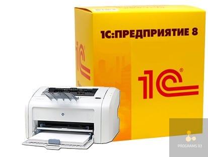 Настройка принтера в 1с. Инструкция по установке и распространенные проблемы.