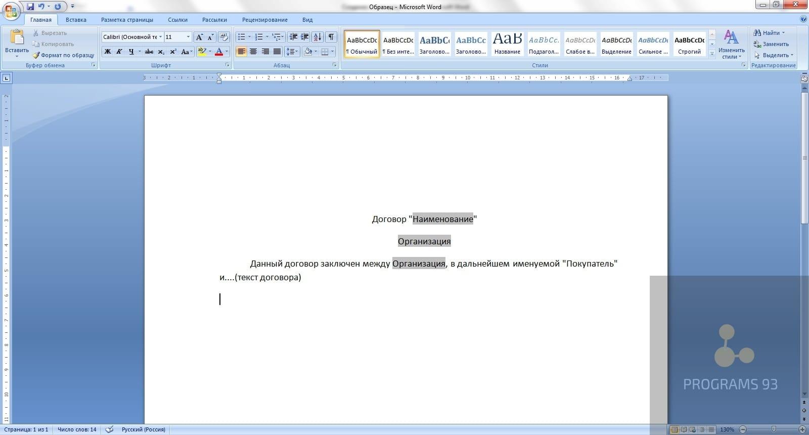 Создание видов документов в 1С Документооборот