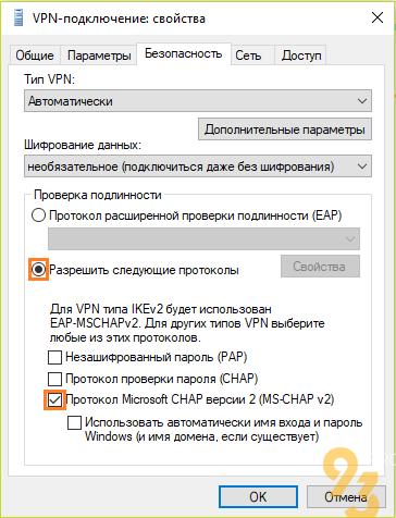 Настройка работы на сервере 1С. Подробная инструкция.