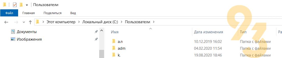 Где список баз 1с бухгалтерия 8.3