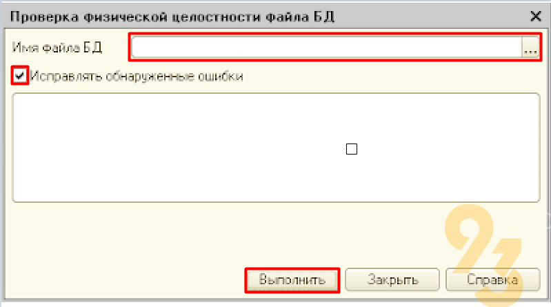 Ошибка СУБД. Внутренняя ошибка компоненты dbeng